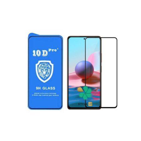 خرید گلس تمام صفحه گوشی شیائومی Xiaomi Redmi Note 10 مدل 10D Pro