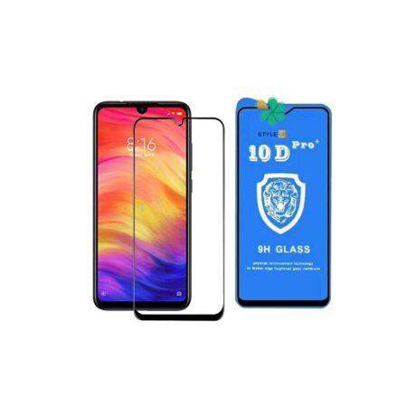 خرید گلس تمام صفحه گوشی شیائومی Redmi Note 7 Pro مدل 10D Pro