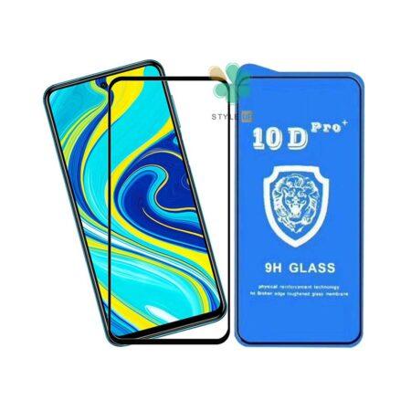 خرید گلس تمام صفحه گوشی شیائومی Redmi Note 9s / 9 Pro مدل 10D Pro