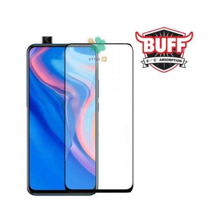 خرید محافظ صفحه گلس سرامیکی Buff گوشی هواوی Y9 Prime 2019