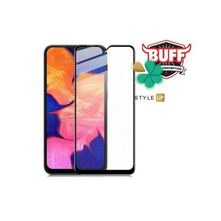خرید محافظ صفحه گلس سرامیکی Buff گوشی سامسونگ Samsung Galaxy A10