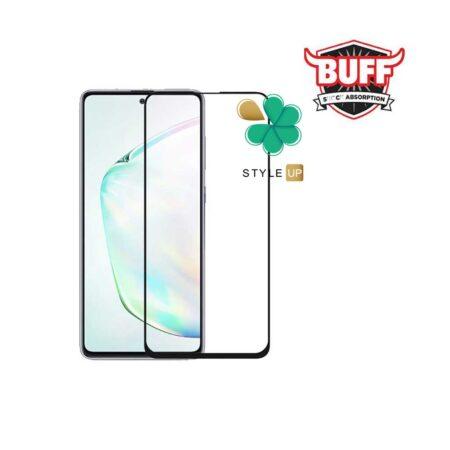 خرید محافظ صفحه گلس سرامیکی Buff گوشی سامسونگ Galaxy Note 10 Lite / A81