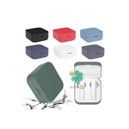 خرید کاور هندزفری شیائومی Xiaomi Mi Air 2 SE مدل سیلیکونی