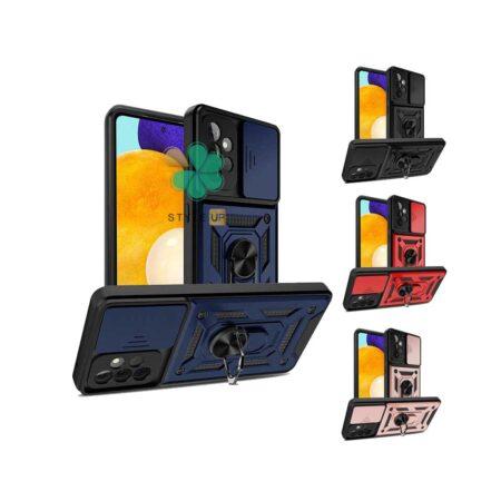 قیمت قاب آنتی شوک گوشی سامسونگ Galaxy A72 مدل Knight's Shadow