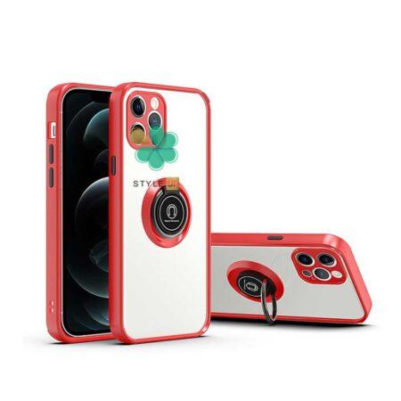 خرید قاب گوشی اپل ایفون Apple iPhone 12 Pro مدل پشت مات رینگ دار