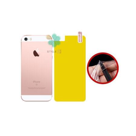 خرید برچسب محافظ نانو پشت گوشی آیفون Apple iPhone 5 / 5s / SE
