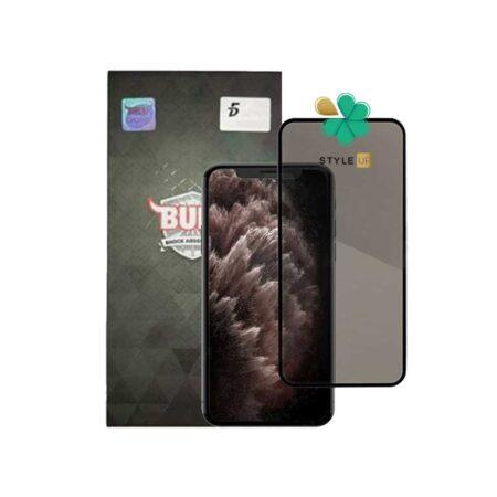 خرید محافظ صفحه شیشه ای بوف 5D Privacy گوشی اپل iPhone 11 Pro