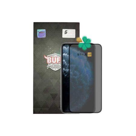 خرید محافظ صفحه شیشه ای بوف 5D Privacy گوشی اپل iPhone 11 Pro Max