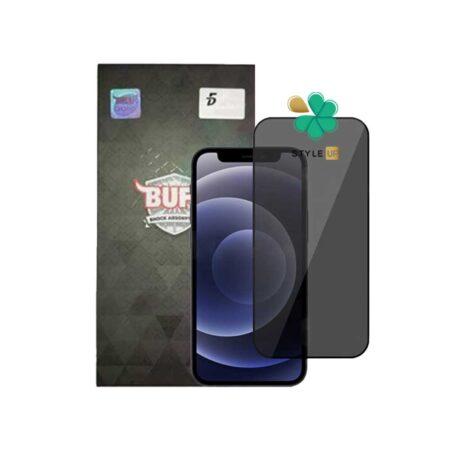 خرید محافظ صفحه شیشه ای بوف 5D Privacy گوشی اپل iPhone 12