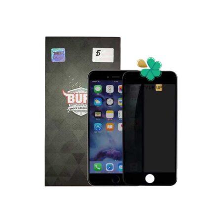 خرید محافظ صفحه شیشه ای بوف 5D Privacy گوشی اپل iPhone SE 2020