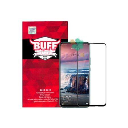 خرید گلس محافظ صفحه گوشی هواوی Y9s مدل Buff 5D