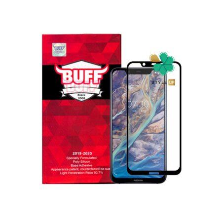 خرید گلس محافظ صفحه گوشی نوکیا Nokia 8.1 / X7 مدل Buff 5D