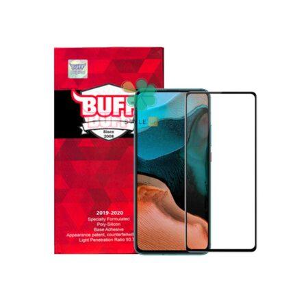 خرید گلس محافظ صفحه گوشی شیائومی Poco F2 Pro مدل Buff 5D