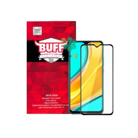 خرید گلس محافظ صفحه گوشی شیائومی Xiaomi Redmi 9 مدل Buff 5D