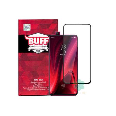 خرید گلس محافظ صفحه گوشی شیائومی Xiaomi Redmi K20 مدل Buff 5D