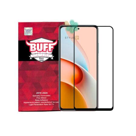 خرید گلس محافظ صفحه گوشی شیائومی Redmi Note 9 Pro 5G مدل Buff 5D