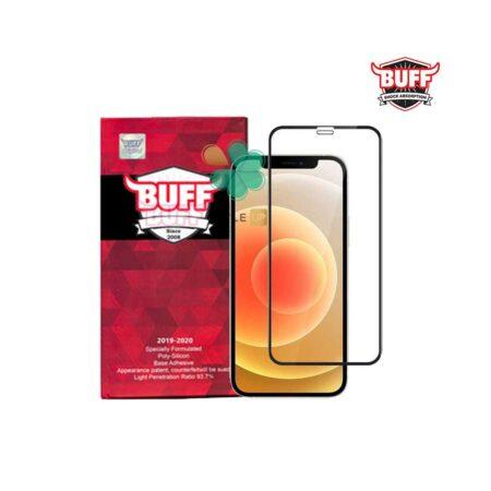 قیمت محافظ صفحه Buff گوشی اپل iPhone 12 مدل Full Nano