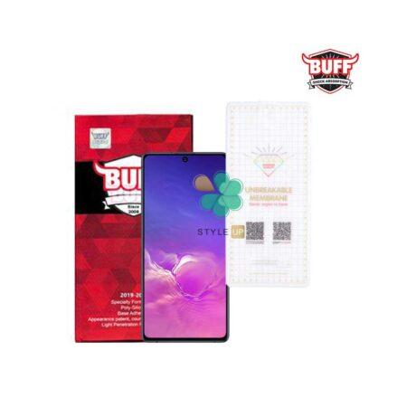 قیمت محافظ صفحه Hydrogel گوشی سامسونگ Samsung S10 Lite برند Buff