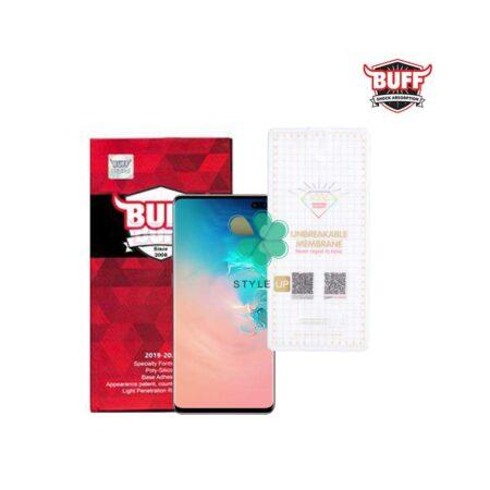 قیمت محافظ صفحه Hydrogel گوشی سامسونگ Samsung S10 Plus برند Buff