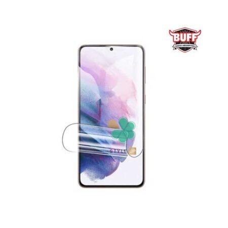خرید محافظ صفحه Hydrogel گوشی سامسونگ Samsung S21 5G برند Buff