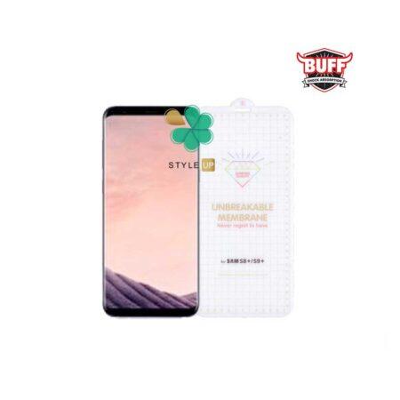 خرید محافظ صفحه Hydrogel گوشی سامسونگ Samsung S8 Plus برند Buff