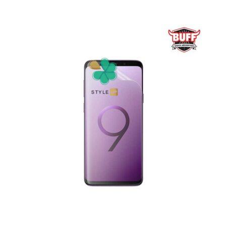 خرید محافظ صفحه Hydrogel گوشی سامسونگ Samsung S9 Plus برند Buff
