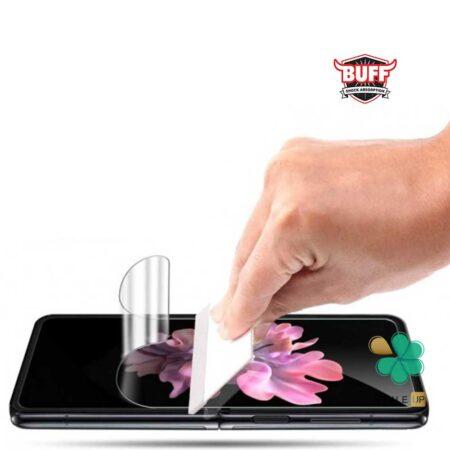 خرید محافظ صفحه Hydrogel گوشی سامسونگ Samsung Galaxy Z Flip برند Buff