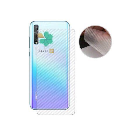 خرید برچسب نانو پشت کربنی گوشی هواوی Huawei Y8p