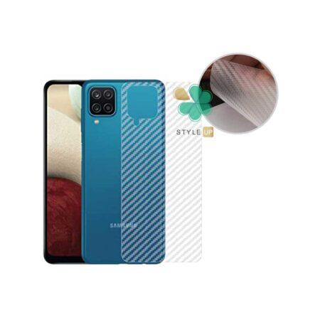 قیمت برچسب نانو پشت کربنی گوشی سامسونگ Samsung Galaxy A42 5G