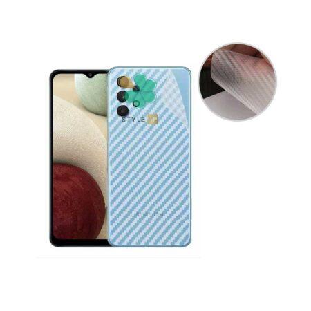 قیمت برچسب نانو پشت کربنی گوشی سامسونگ Samsung Galaxy A72