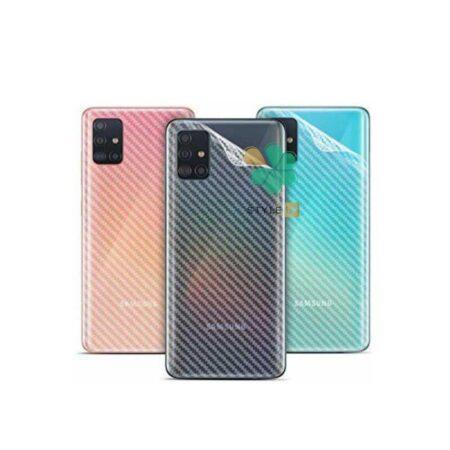 قیمت برچسب نانو پشت کربنی گوشی سامسونگ Samsung Galaxy M31s