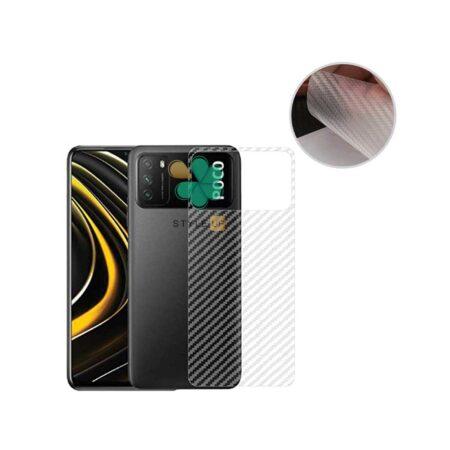 قیمت برچسب نانو پشت کربنی گوشی شیائومی Xiaomi Poco M3