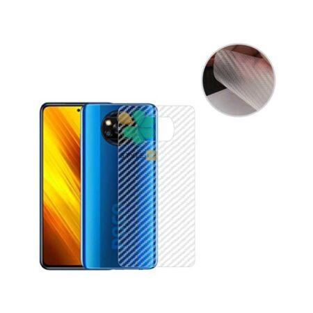 خرید برچسب نانو پشت کربنی گوشی شیائومی Xiaomi Poco X3