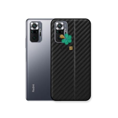 خرید کاور کربنی گوشی شیائومی Redmi Note 10 Pro مدل Carbon Steps