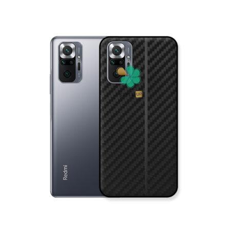 خرید کاور کربنی گوشی شیائومی Redmi Note 10 Pro Max مدل Carbon Steps