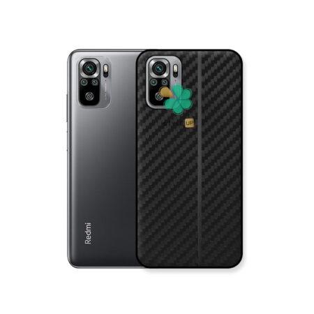 خرید کاور کربنی گوشی شیائومی Redmi Note 10S مدل Carbon Steps