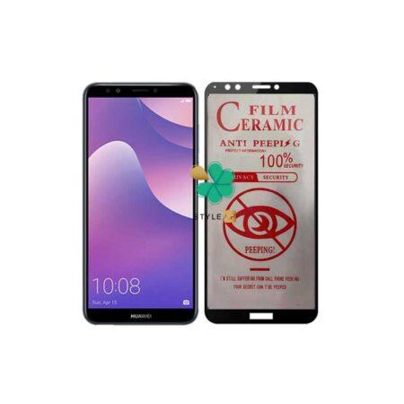 خرید گلس سرامیک پرایوسی گوشی هواوی Huawei Y7 Prime 2018