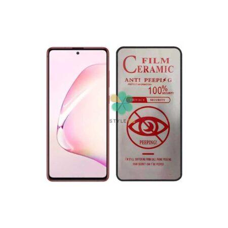 خرید گلس سرامیک پرایوسی گوشی سامسونگ Galaxy Note 10 Lite / A81