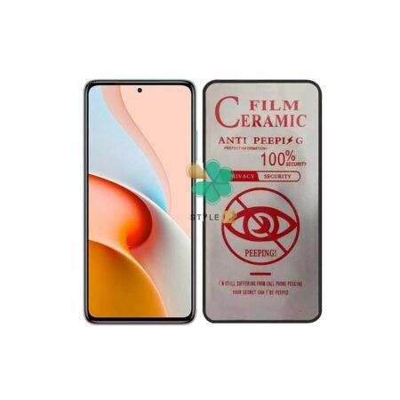 خرید گلس سرامیک پرایوسی گوشی شیائومی Redmi Note 9 Pro 5G