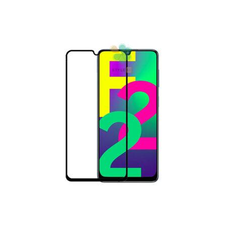 خرید گلس سرامیکی گوشی سامسونگ Samsung Galaxy F22 مدل تمام صفحه