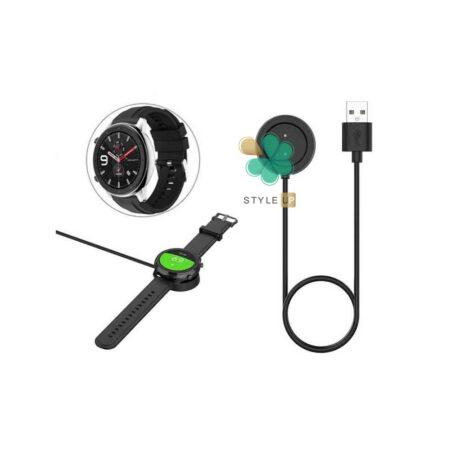 خرید داک شارژر ساعت هوشمند شیائومی Xiaomi Amazfit GTR 42mm