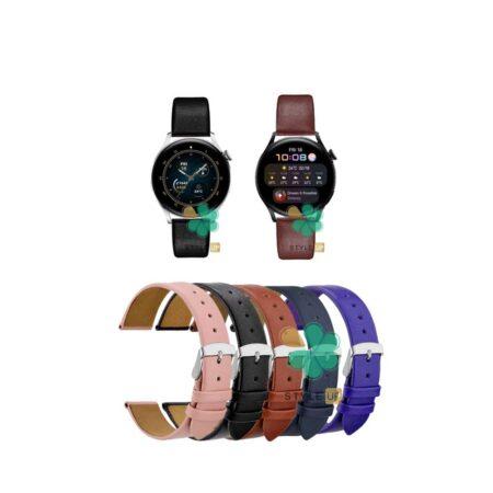 قیمت بند ساعت هواوی واچ Huawei Watch 3 مدل Fancy Leather