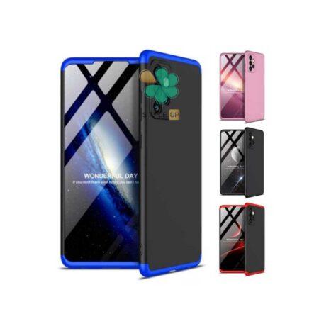 قیمت قاب 360 درجه گوشی سامسونگ Samsung Galaxy A72 مدل GKK