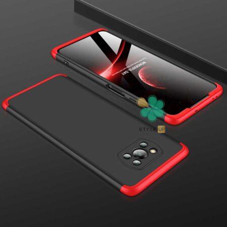 خرید قاب 360 درجه گوشی شیائومی Xiaomi Poco X3 Pro مدل GKK