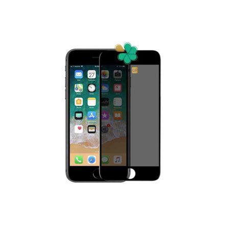 خرید محافظ گلس پرایوسی گوشی اپل Apple iPhone 5 / 5s / SE