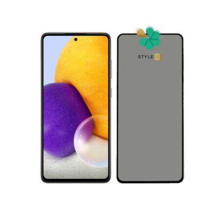 خرید محافظ گلس پرایوسی گوشی سامسونگ Samsung Galaxy A72
