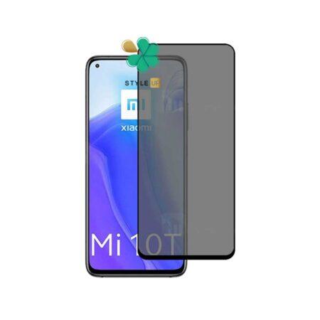 خرید محافظ گلس پرایوسی گوشی شیائومی Xiaomi Mi 10T 5G
