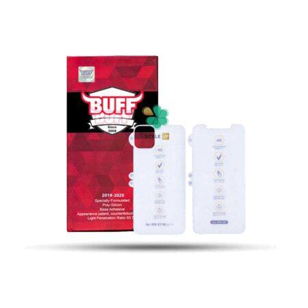 خرید محافظ صفحه Buff گوشی اپل iPhone 12 مدل Hydrogel Matte