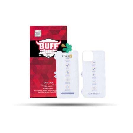 خرید محافظ صفحه Buff گوشی اپل iPhone 12 Pro مدل Hydrogel Matte