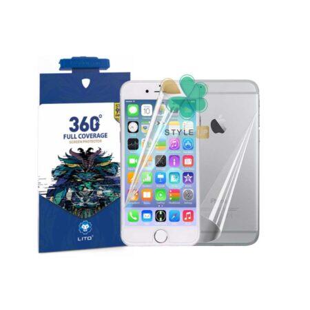 قیمت محافظ نانو پشت و رو گوشی اپل ایفون Apple iPhone 7 / 8 برند Lito